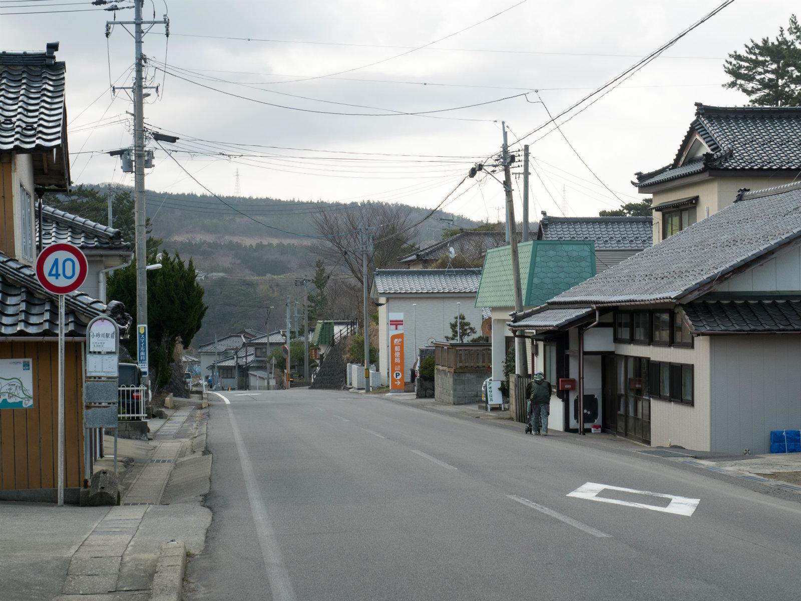 kosagawa_09