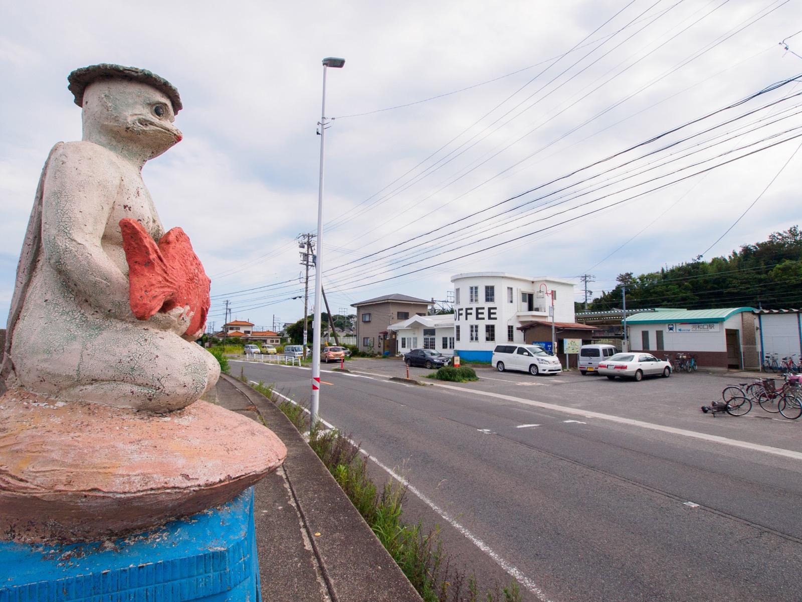 河和口駅前のカッパの像