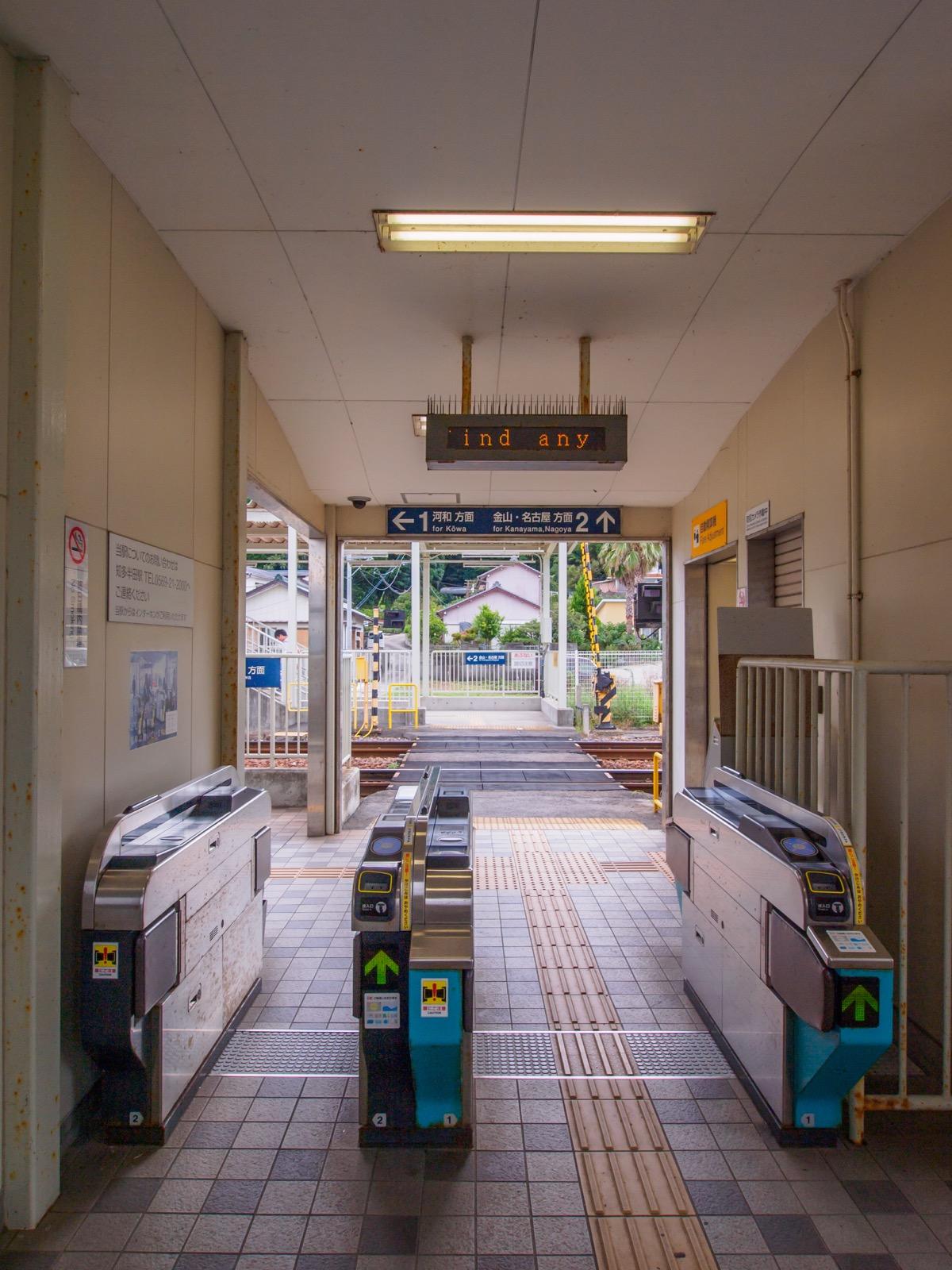 河和口駅の改札口