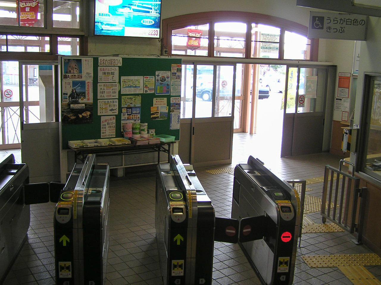松島海岸駅