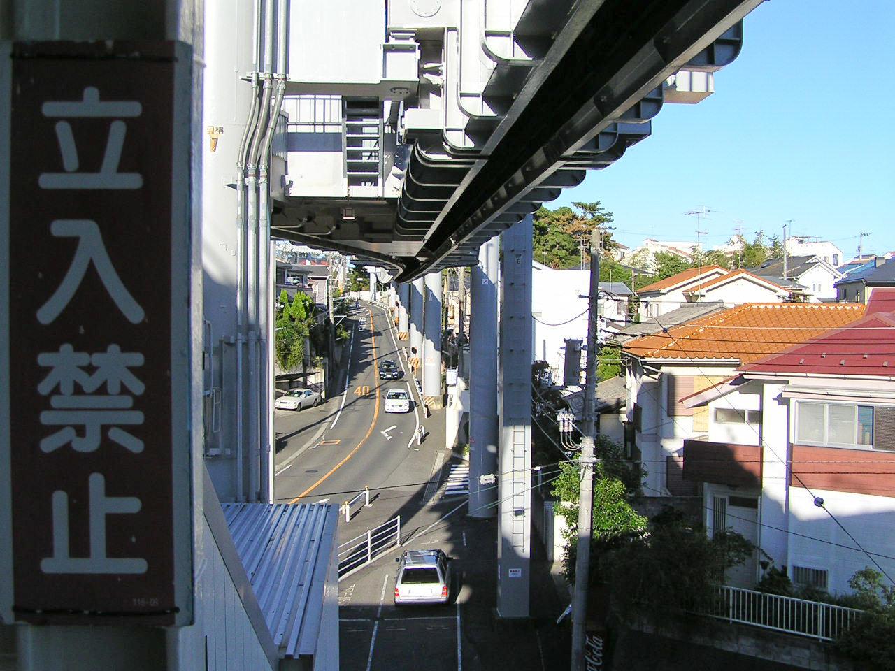 目白山下駅