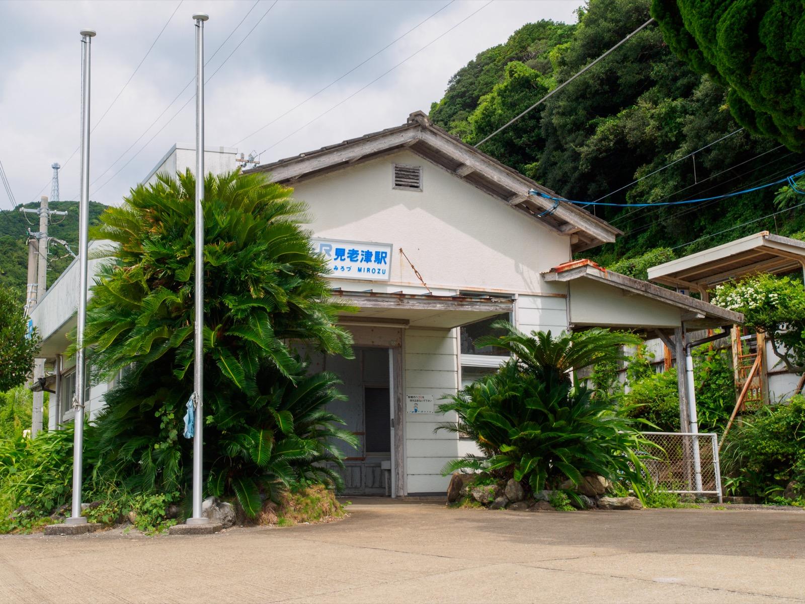 見老津駅の駅舎