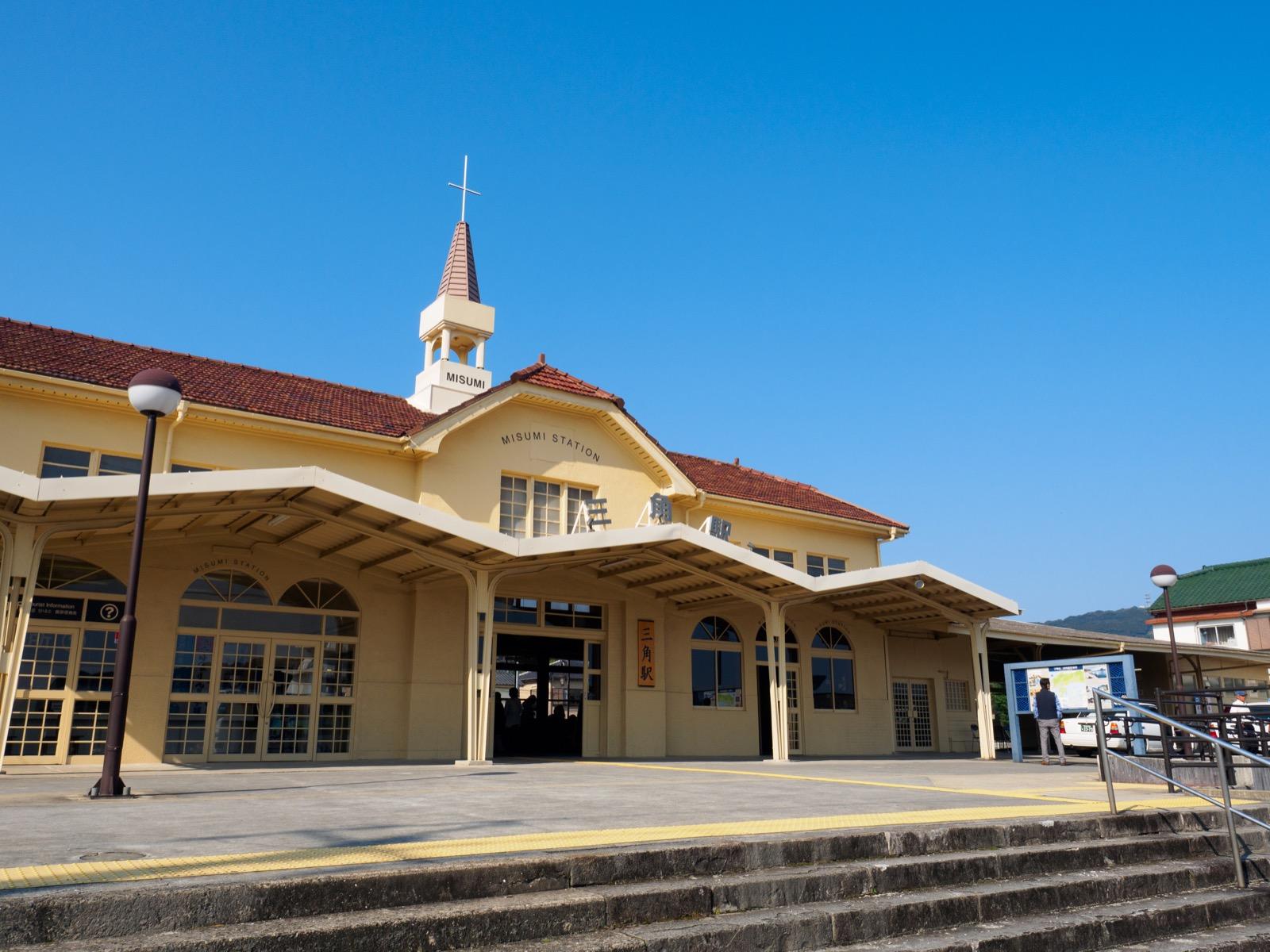 三角駅の駅舎