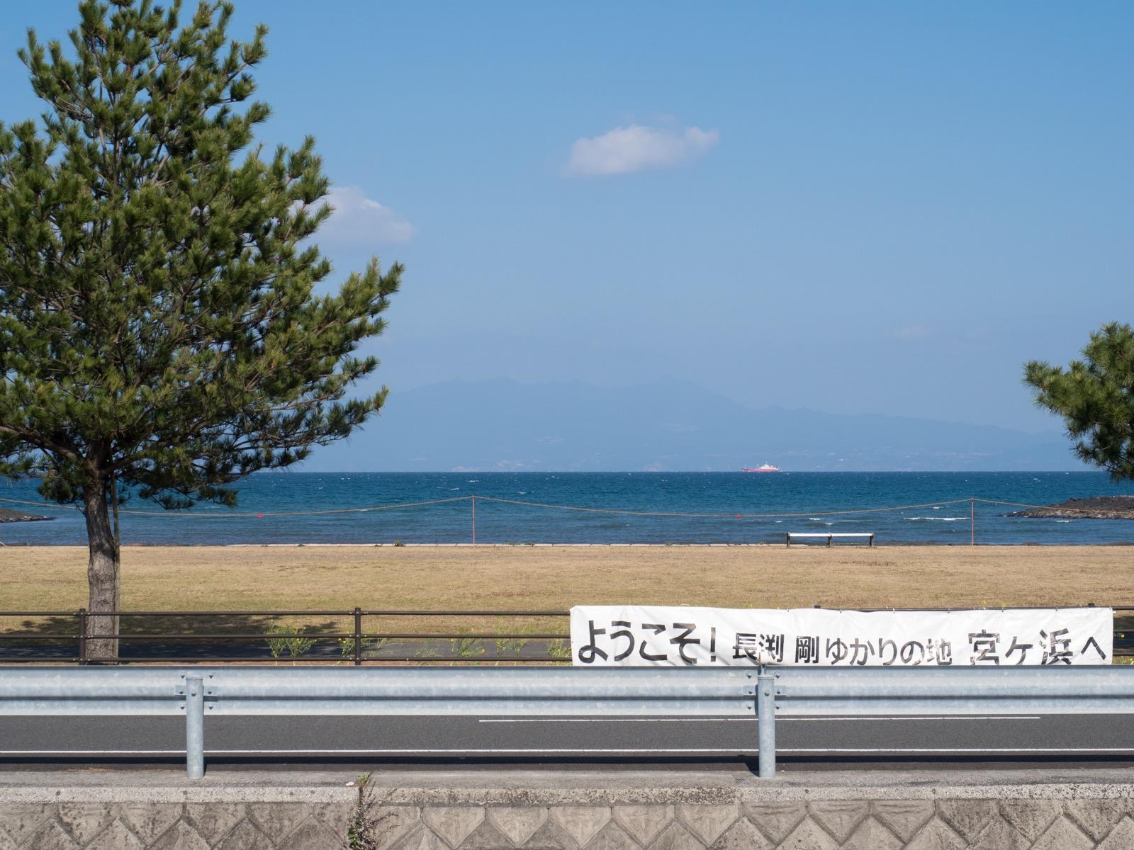 宮ケ浜駅から見た鹿児島湾と大隅半島