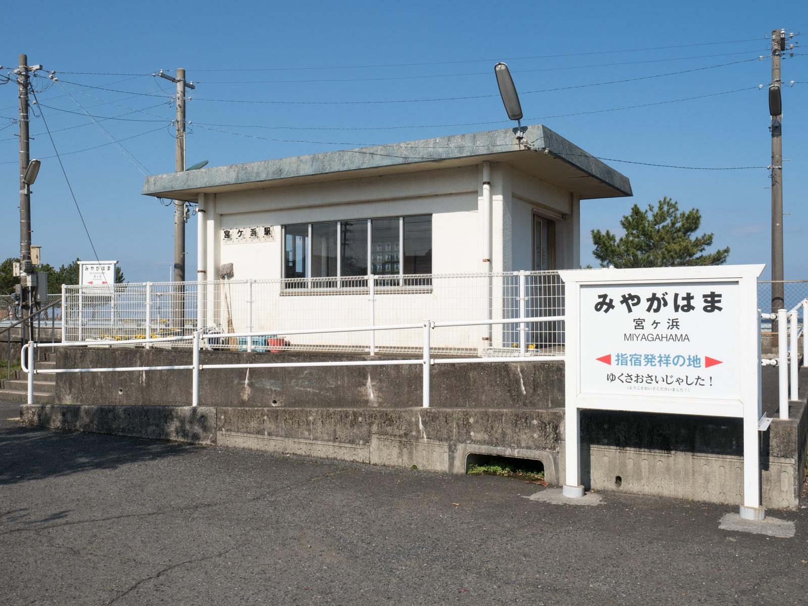 miyagahama_08