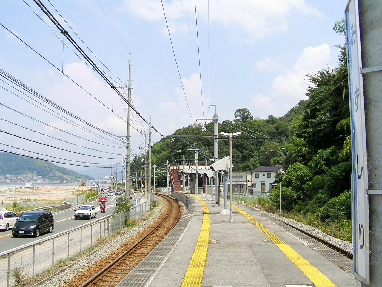 水尻駅のホーム