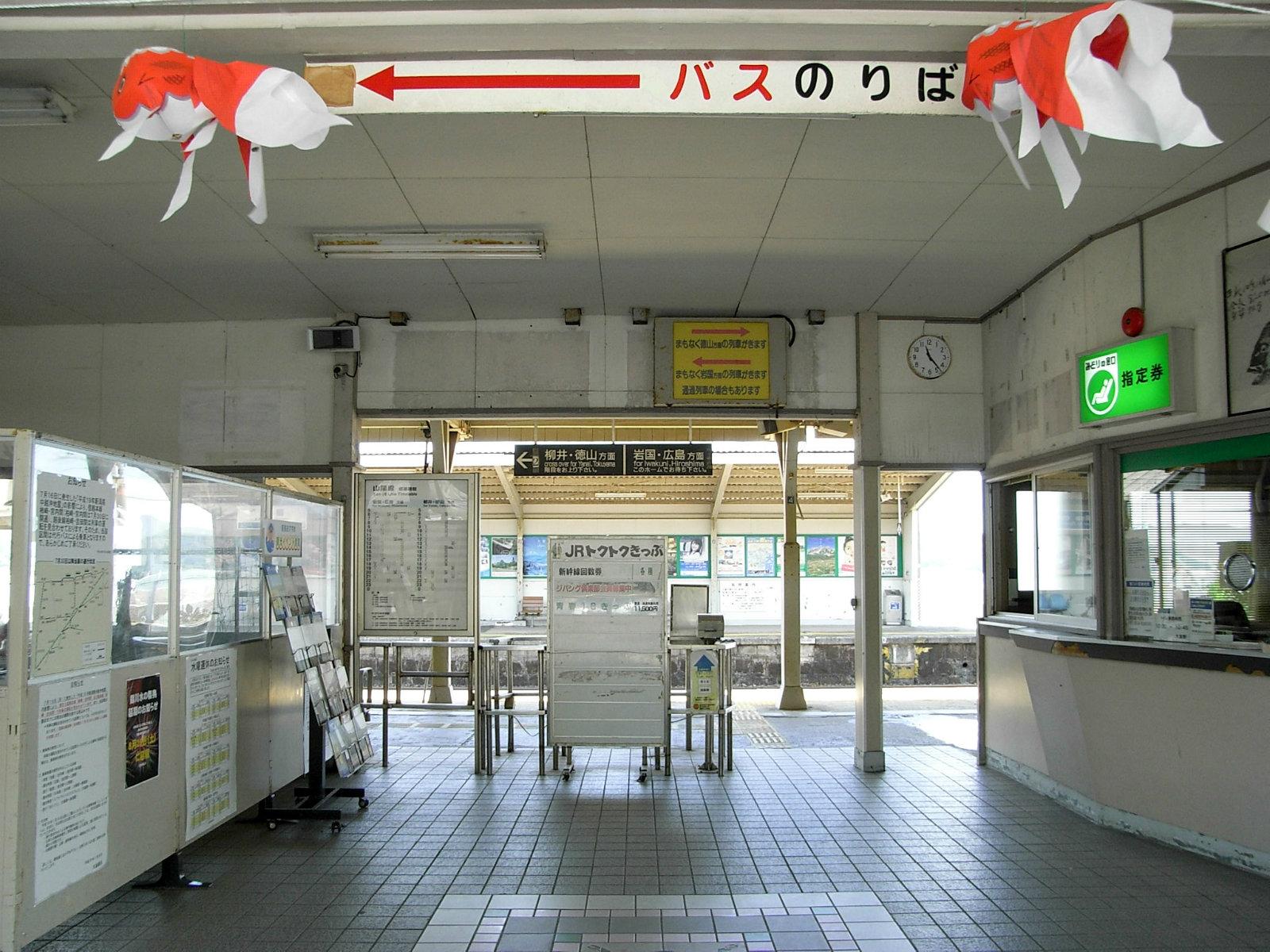 大畠駅の改札口