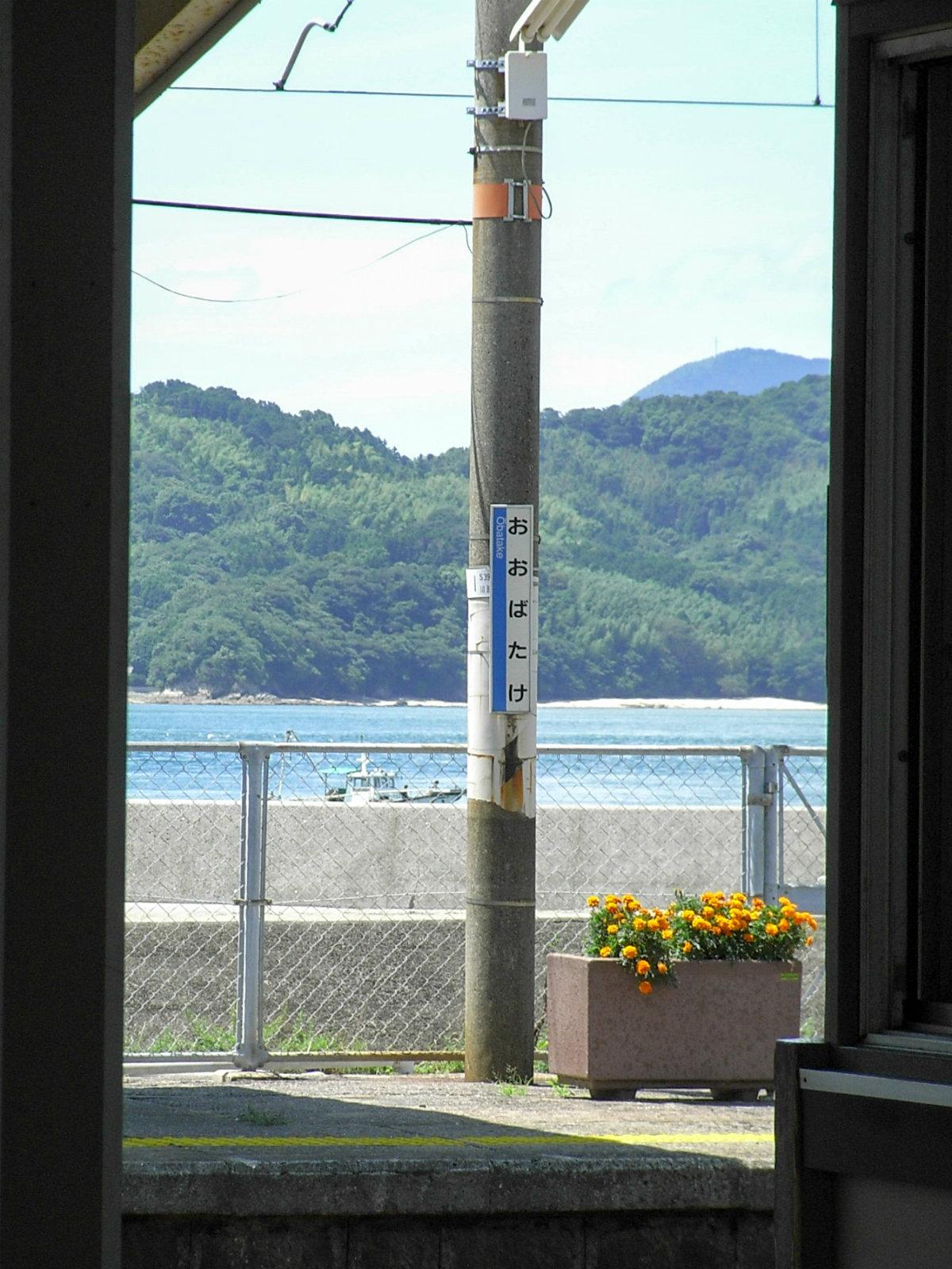 大畠駅の改札口から見た瀬戸内海