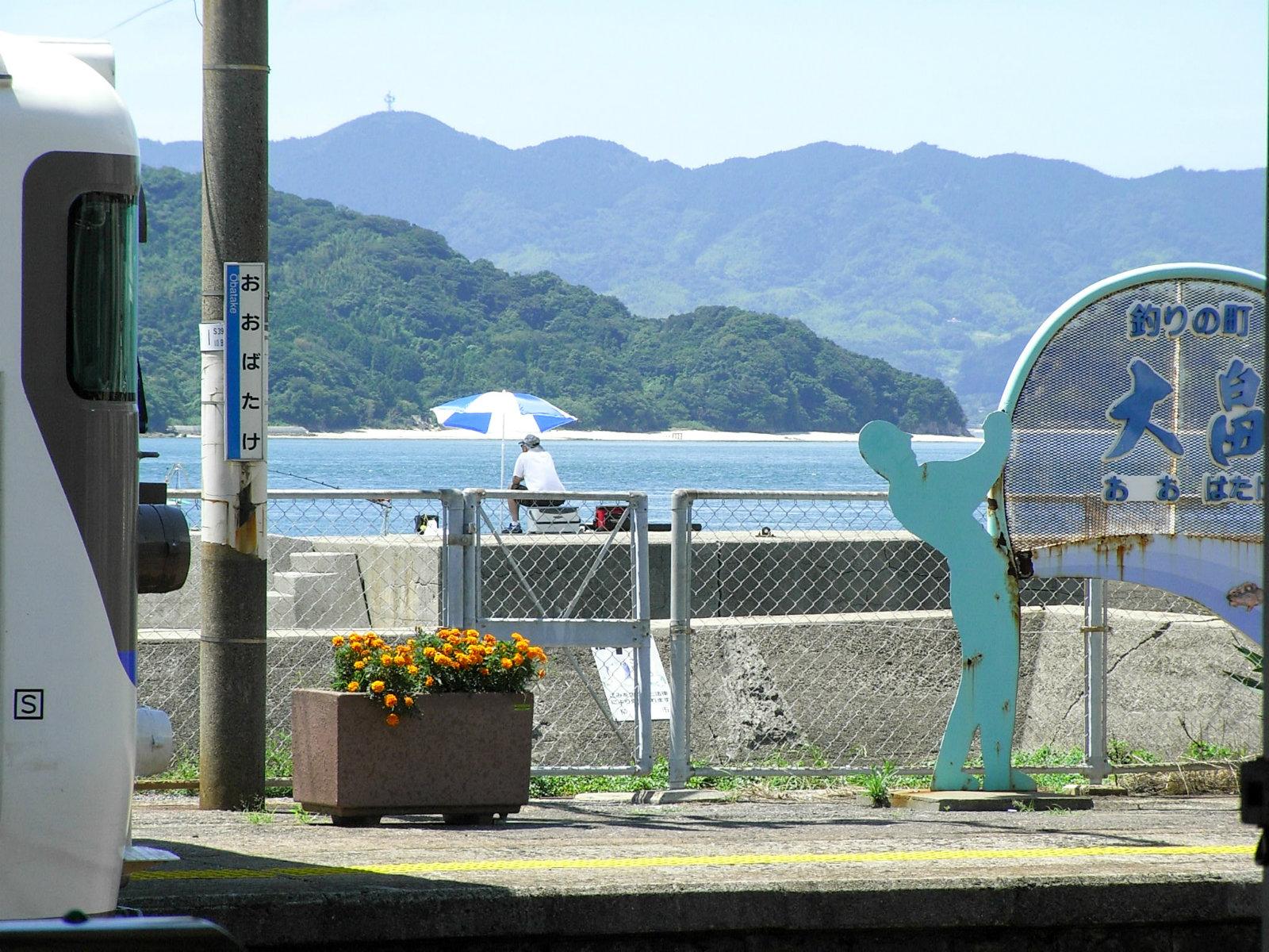 大畠駅から見た瀬戸内海