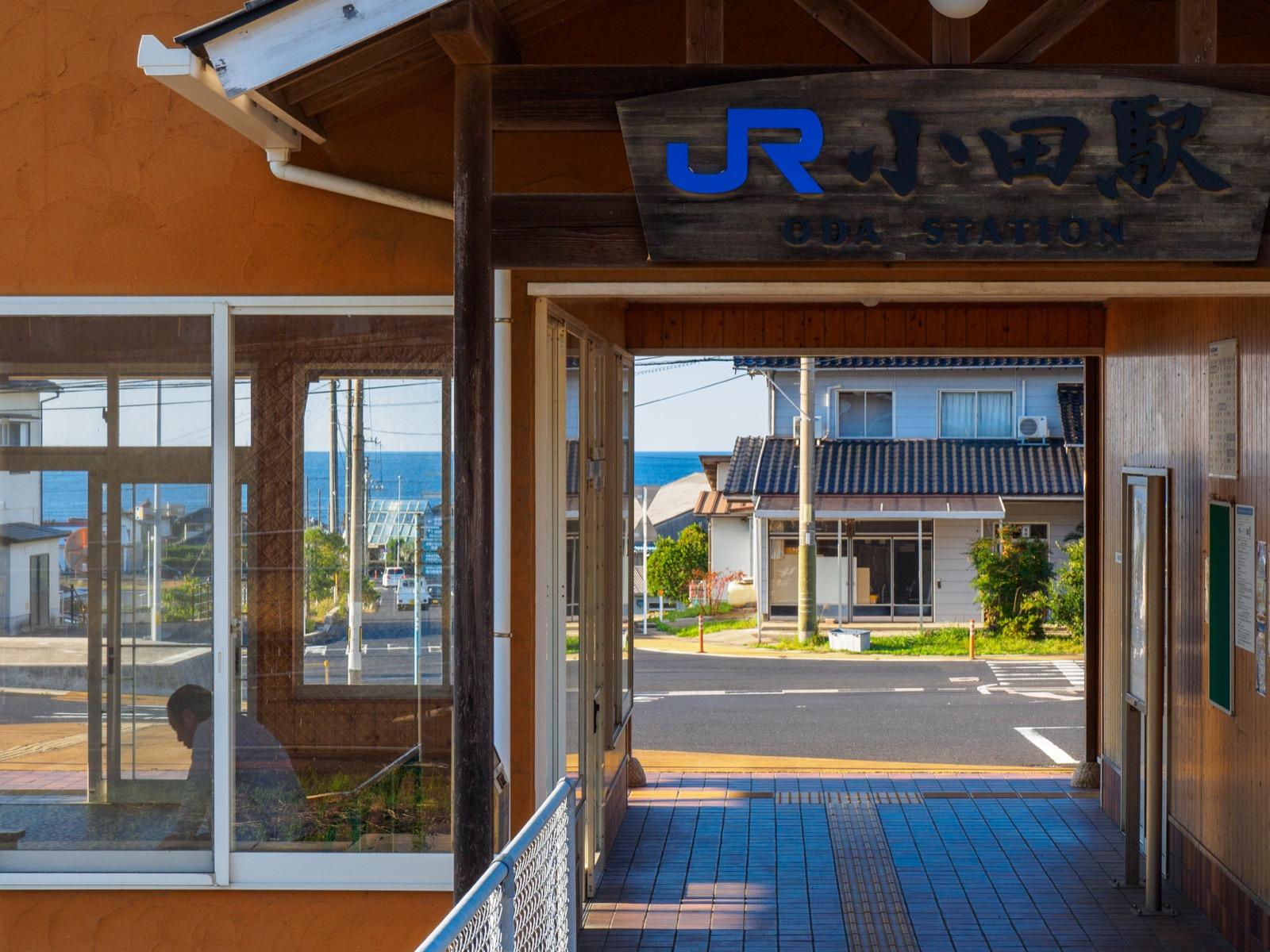 小田駅の駅舎越しに見る日本海