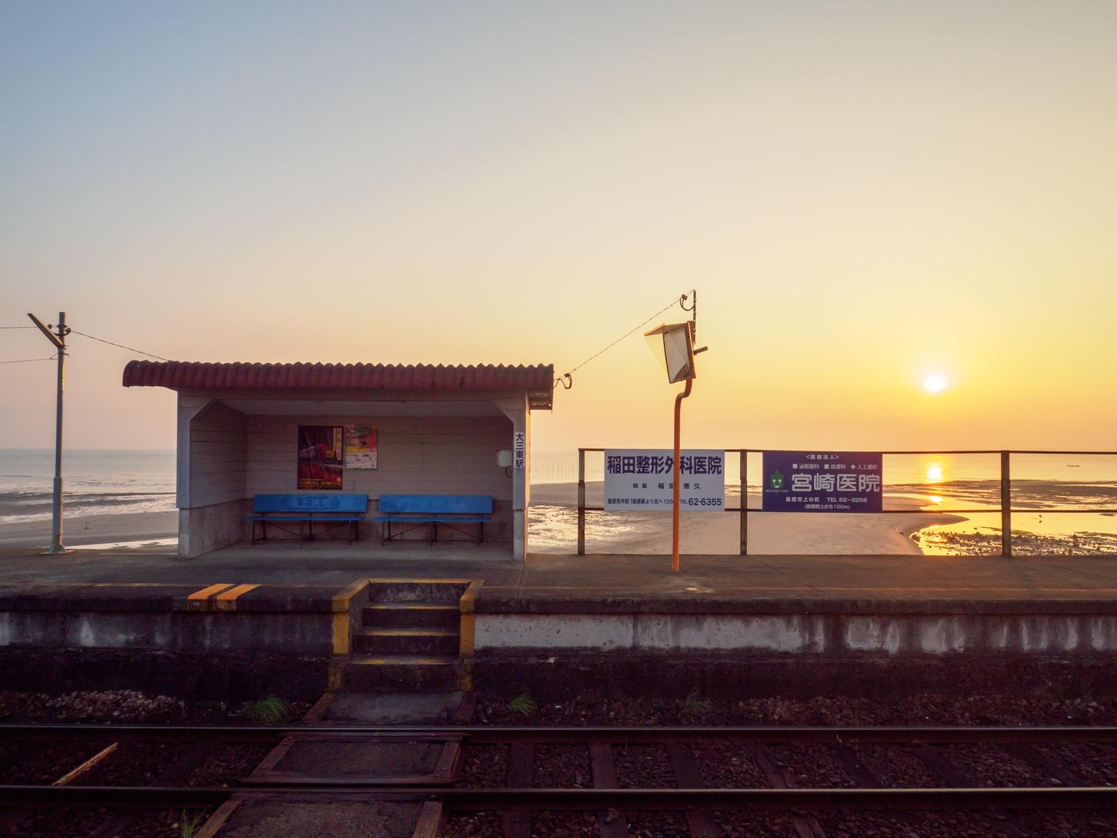 早朝の大三東駅