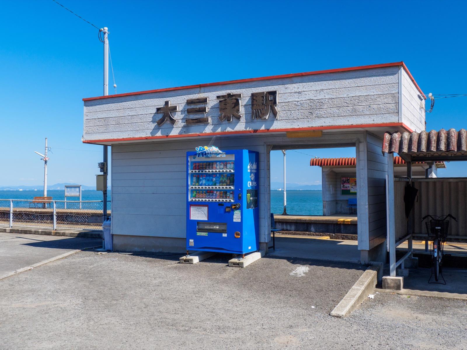 大三東駅の駅舎(待合室)