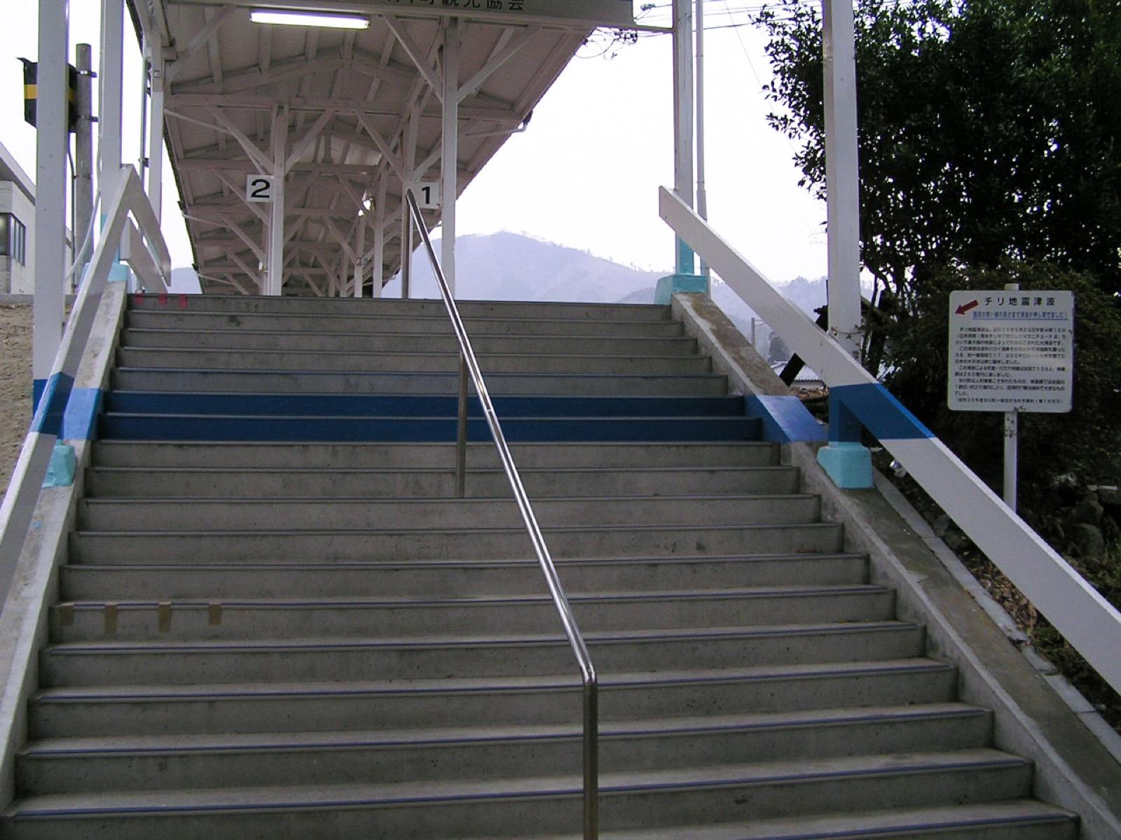 震災前の女川駅にあった、チリ地震津波の記録(2007年3月)