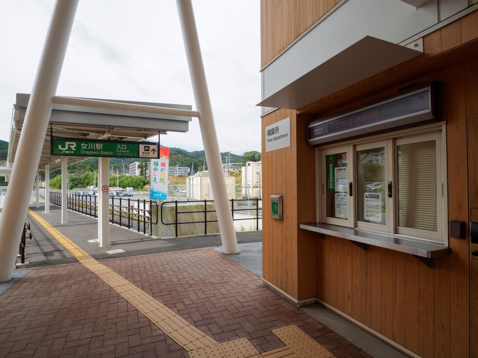 女川駅の入口(2017年10月)