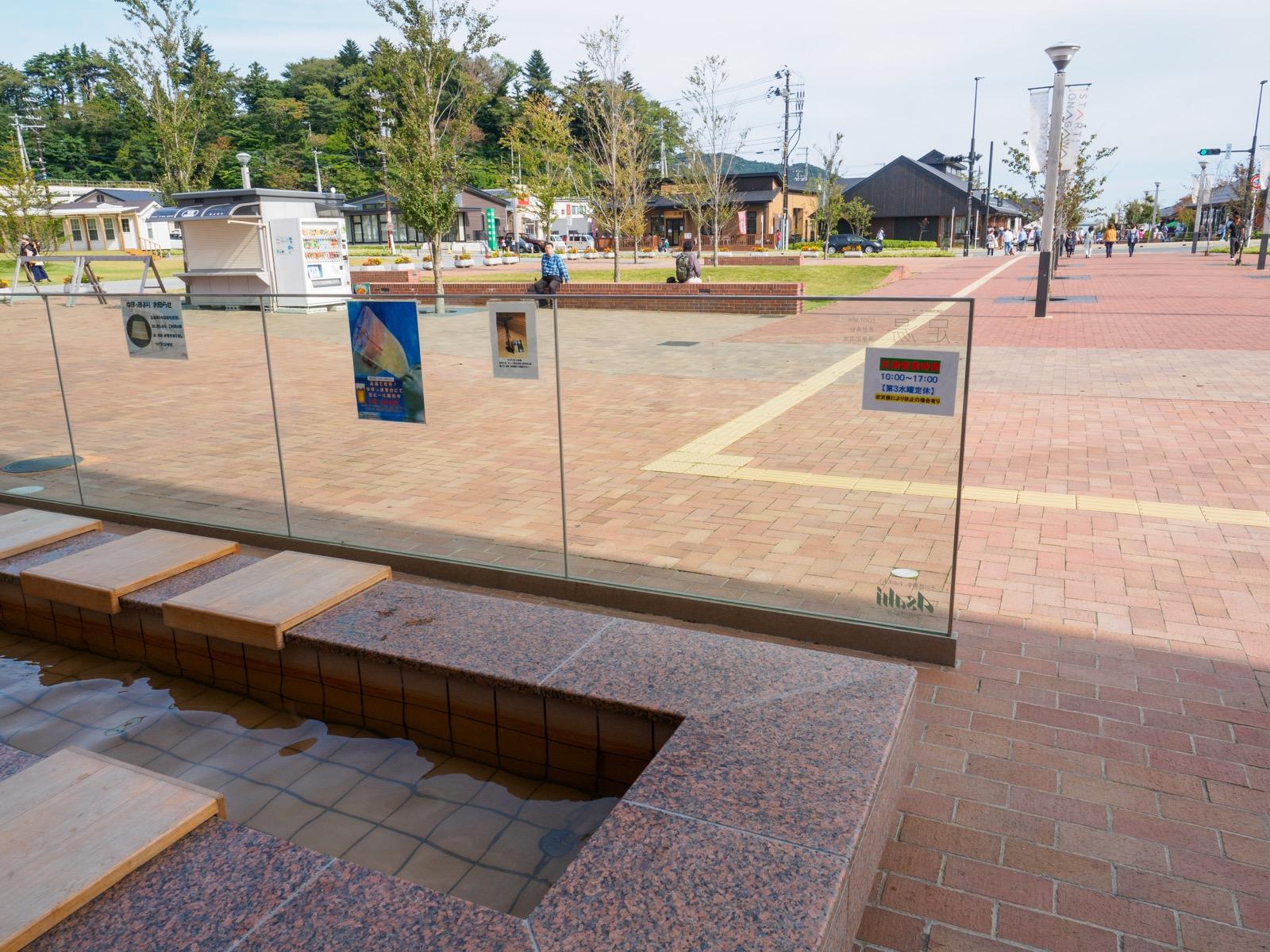 女川駅前の足湯(2017年10月)