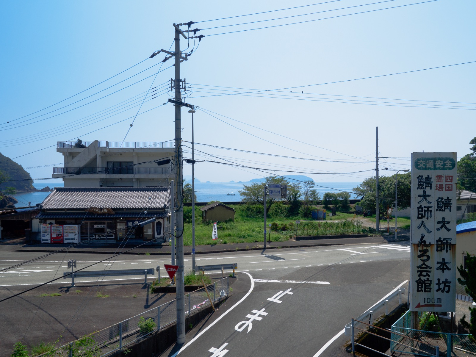 鯖瀬駅のホームから見た太平洋、さばせ大福のお店