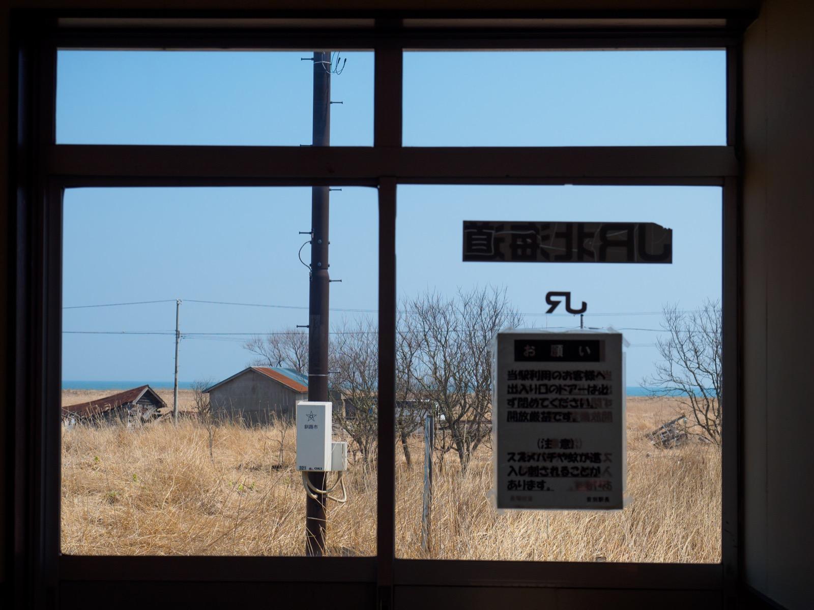 尺別駅の待合室から見える水平線