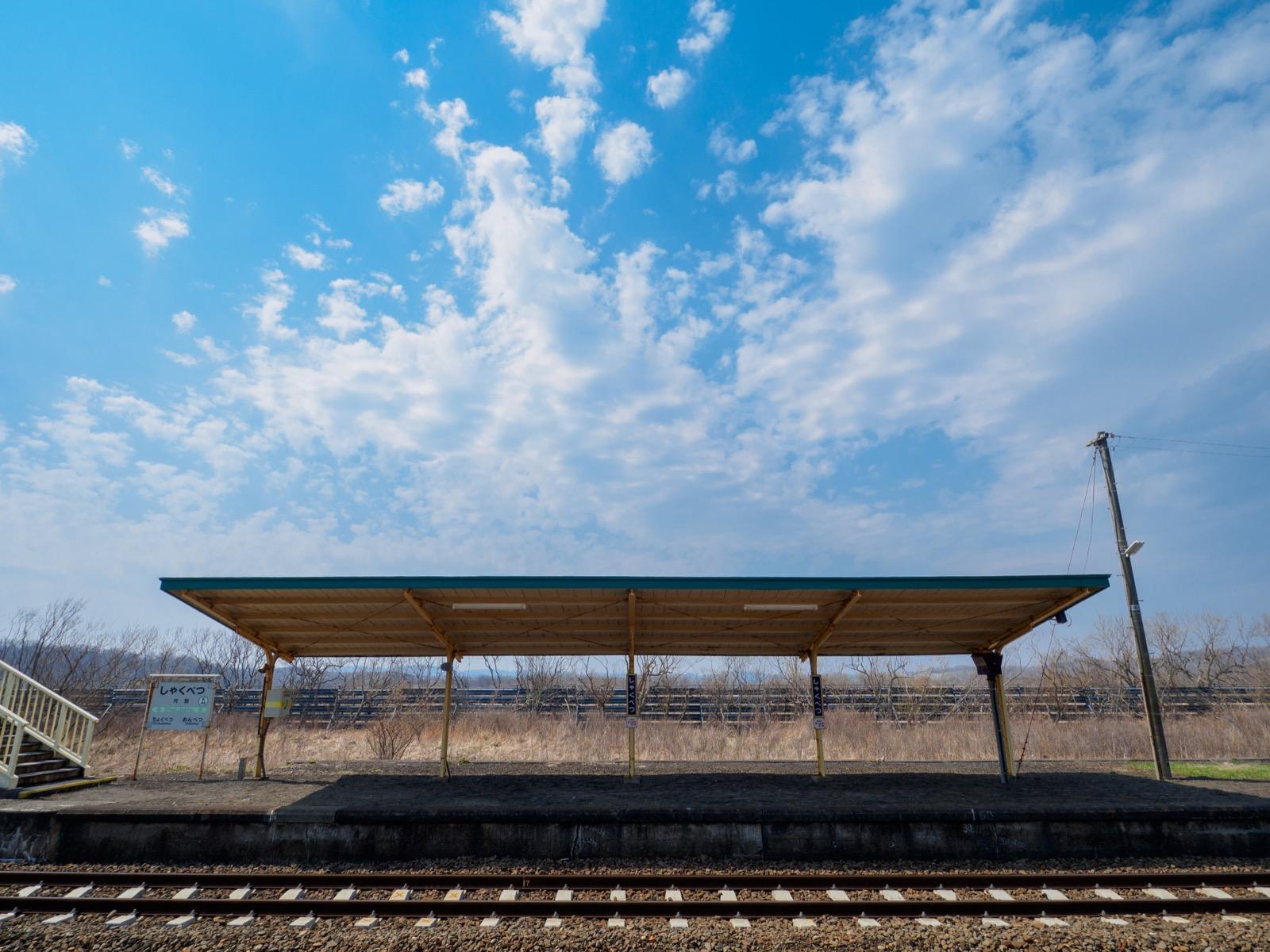 尺別駅のホーム