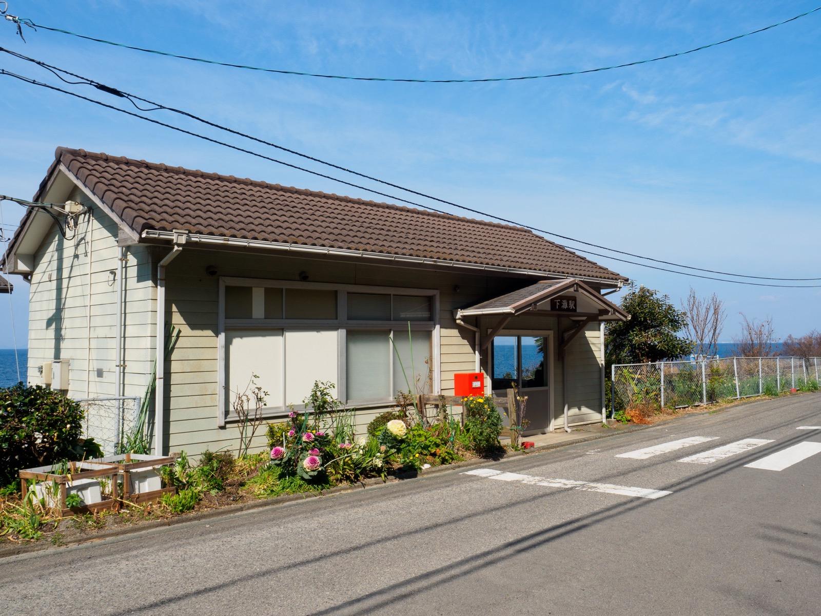 下灘駅の駅舎