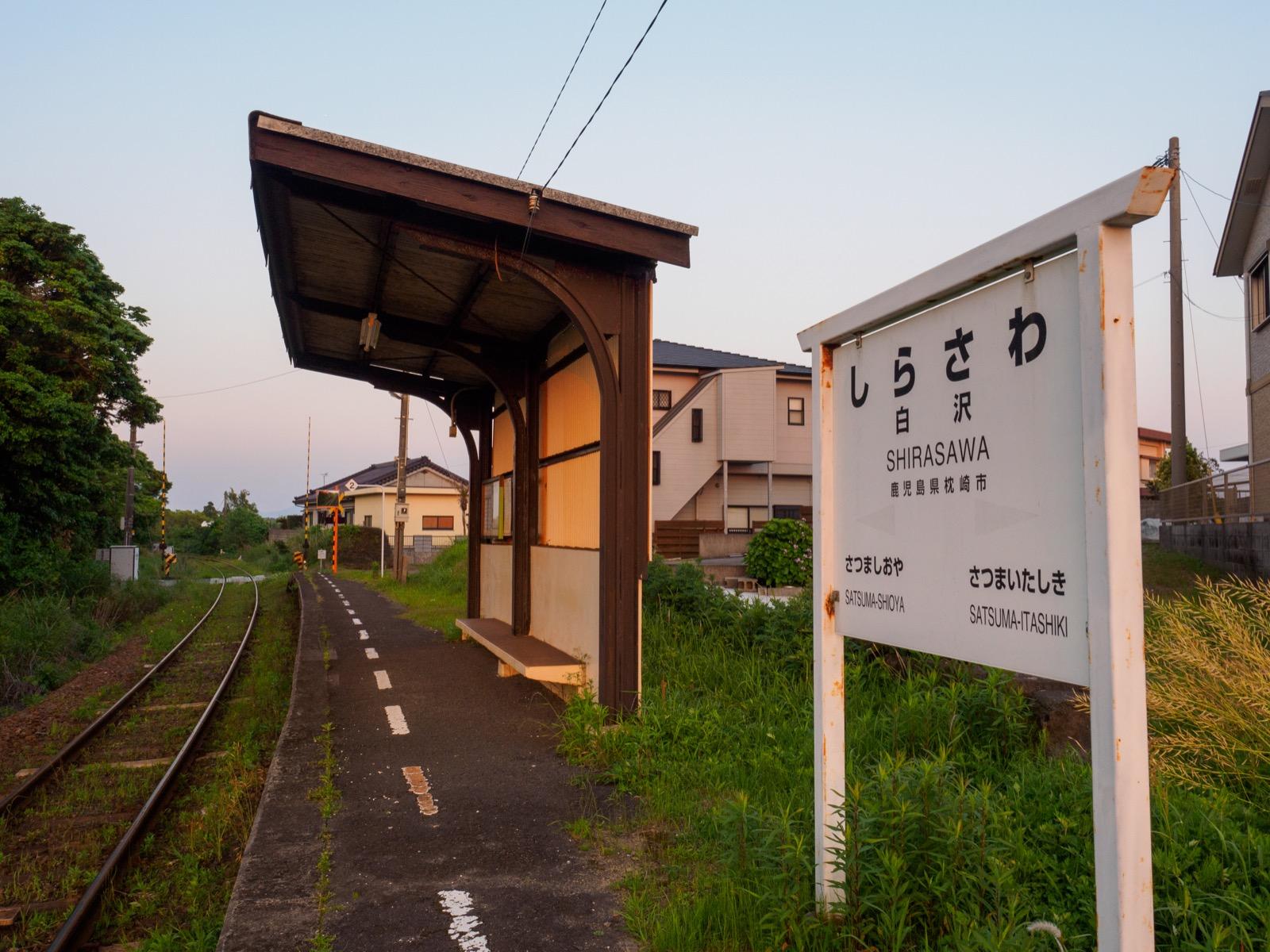 白沢駅のホーム