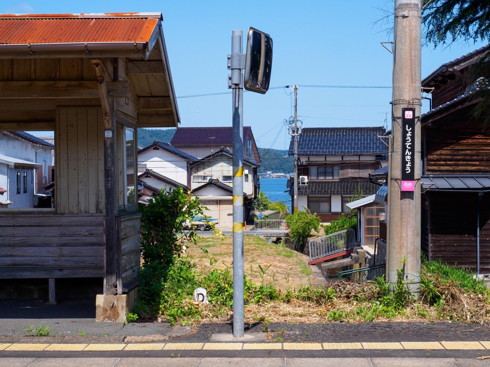 小天橋駅のホームから見る久美浜湾