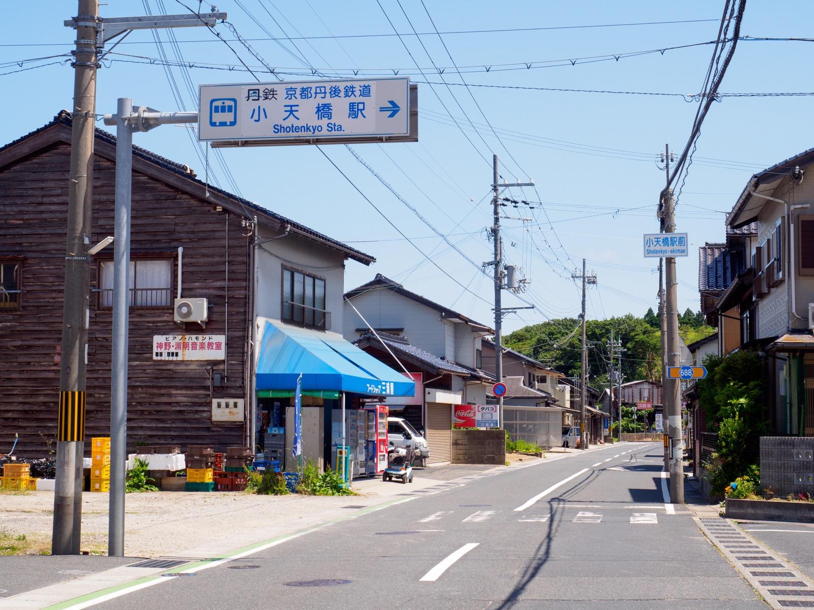 小天橋駅前のスーパー