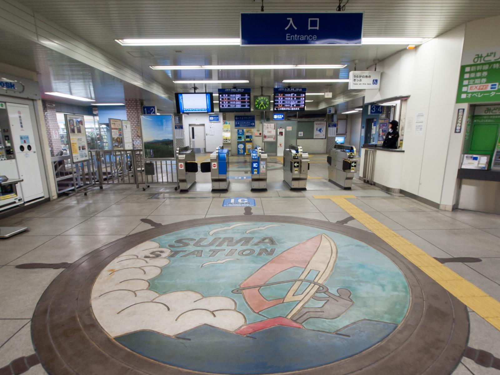 須磨駅の改札口