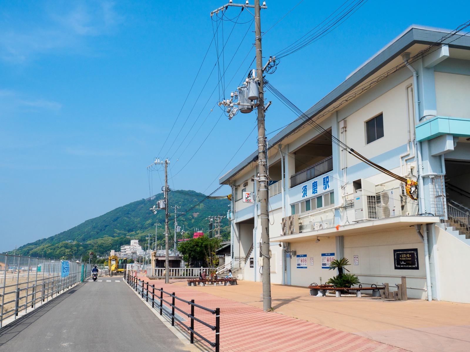南口から見た須磨駅の駅舎
