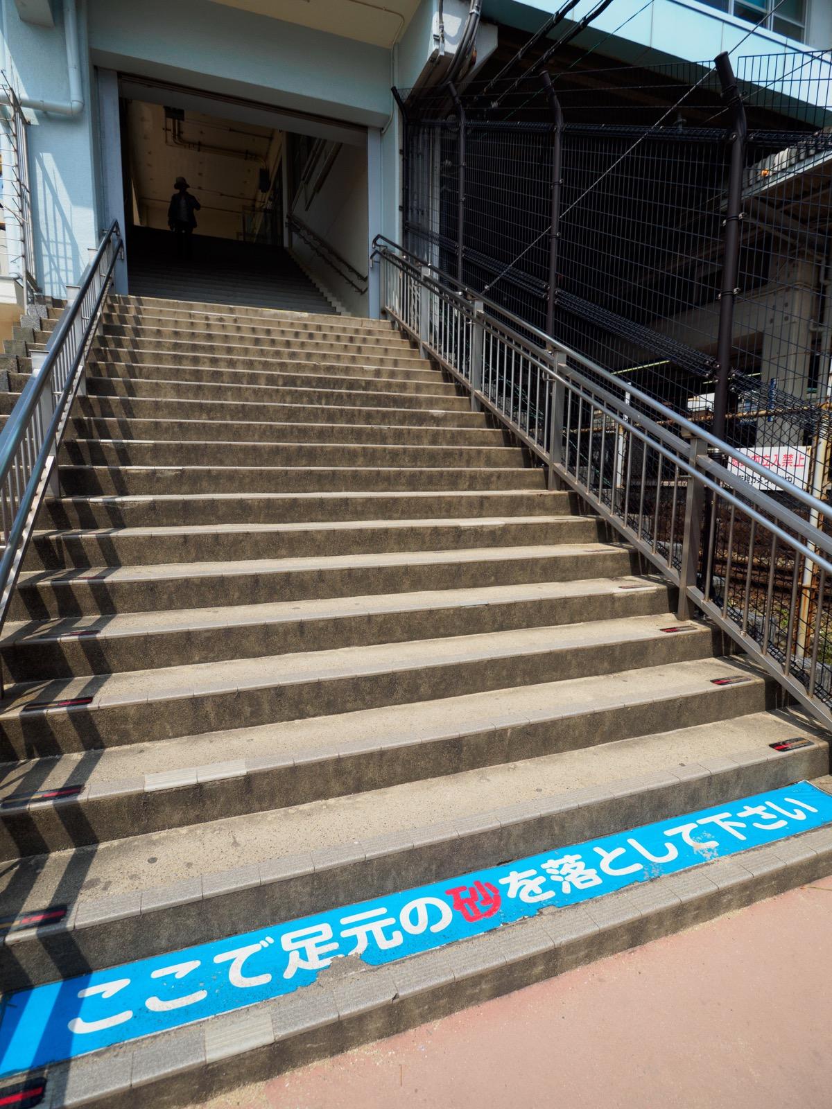 須磨駅の南口の階段