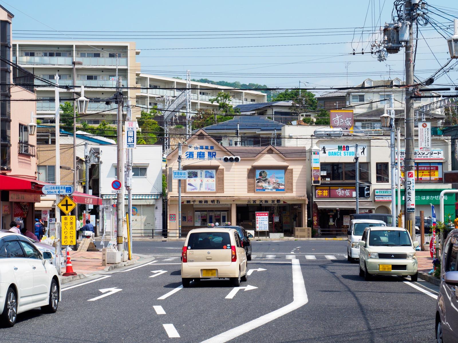 須磨駅前から見た山陽須磨駅
