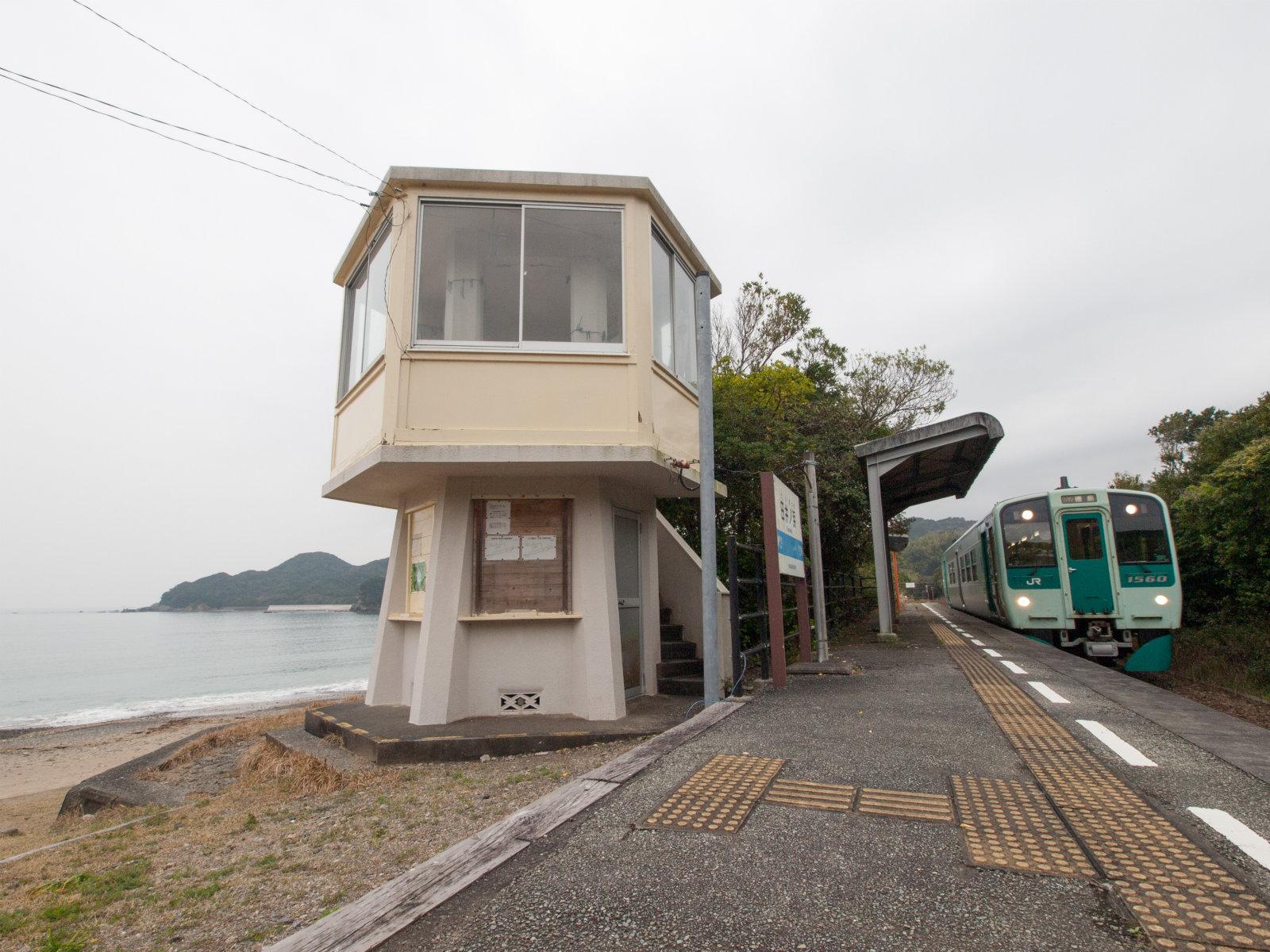 田井ノ浜駅