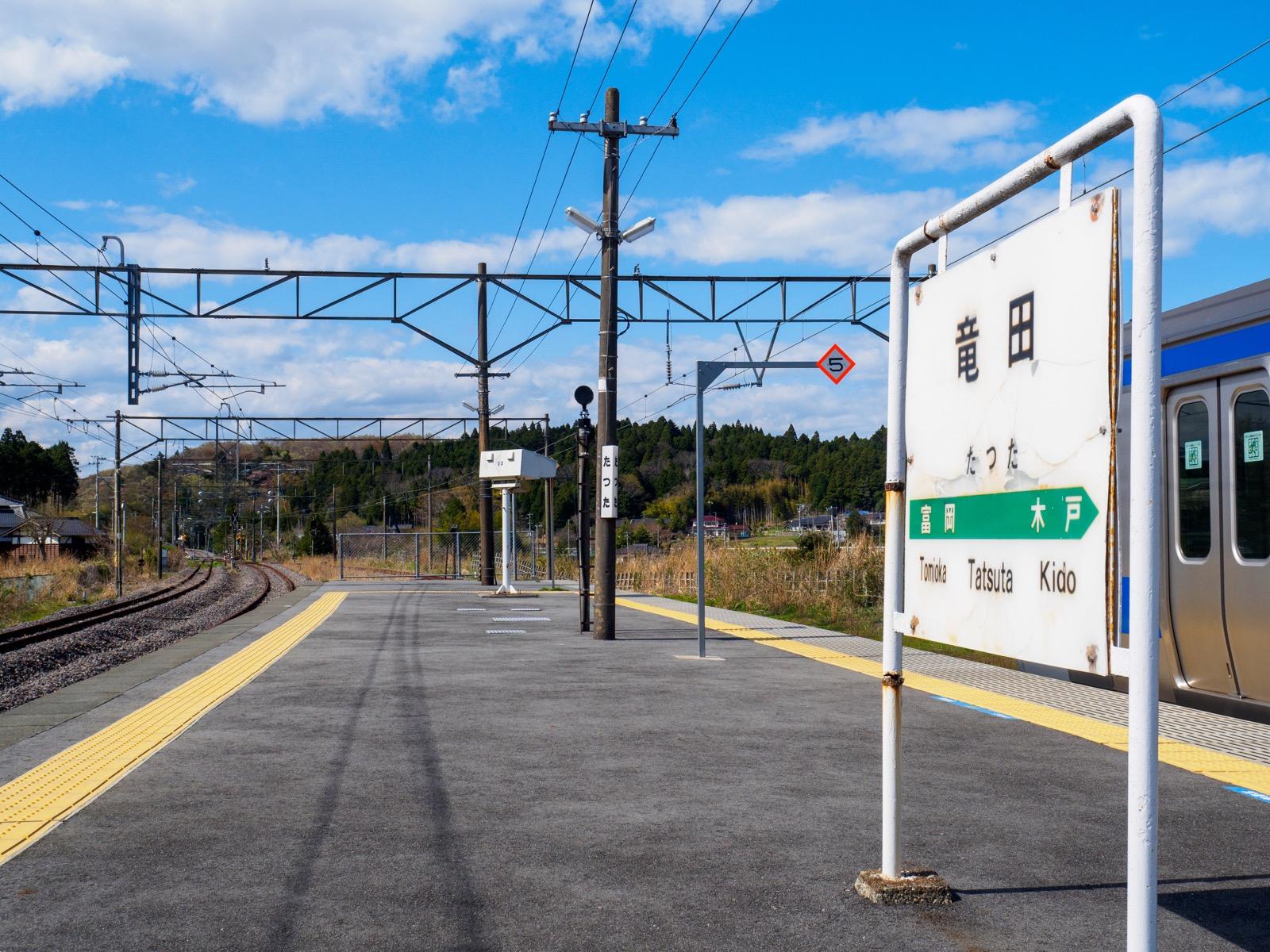 竜田駅のホームから富岡方面を望む(2017年4月)