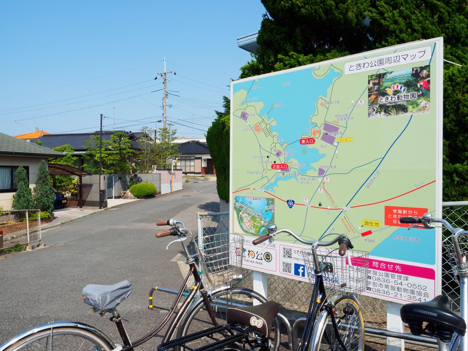 常盤駅前のときわ公園への地図