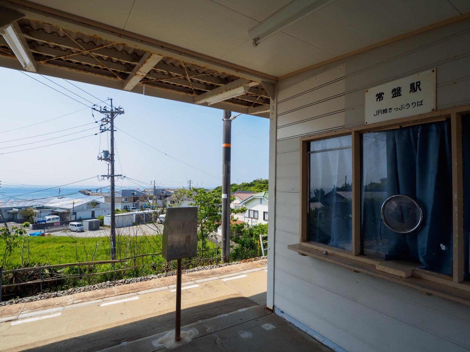 常盤駅のホームから見る瀬戸内海