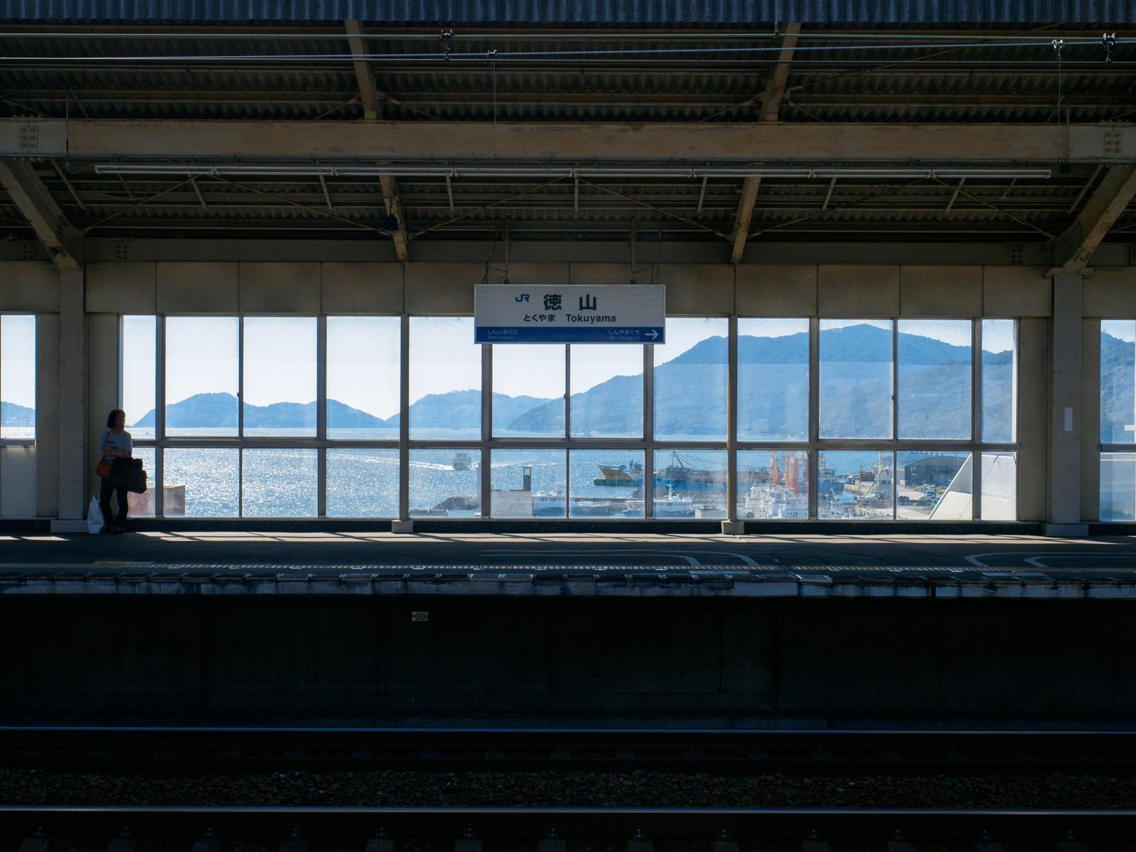 徳山駅の新幹線ホームから見た海
