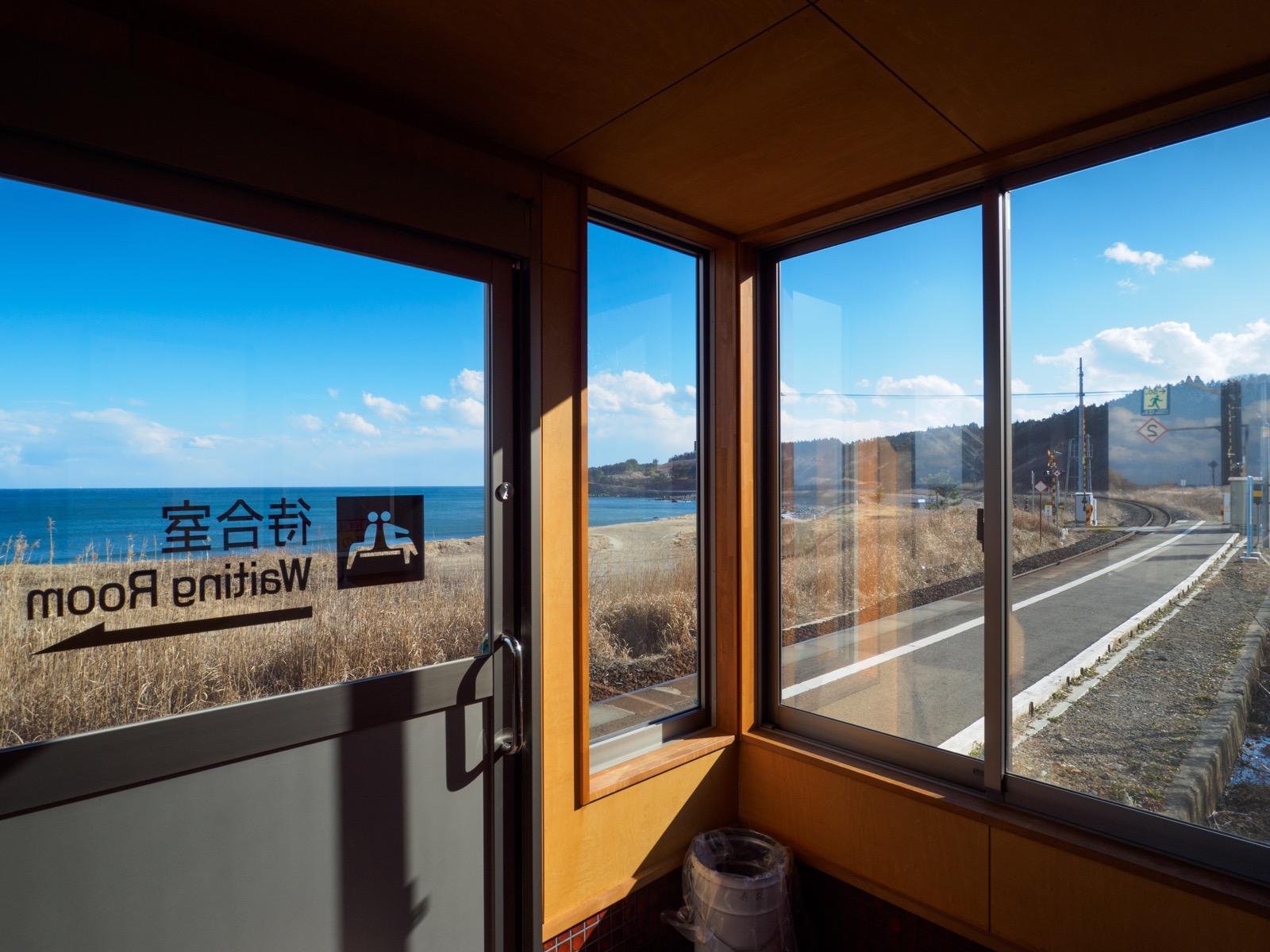 有家駅の待合室から見た太平洋