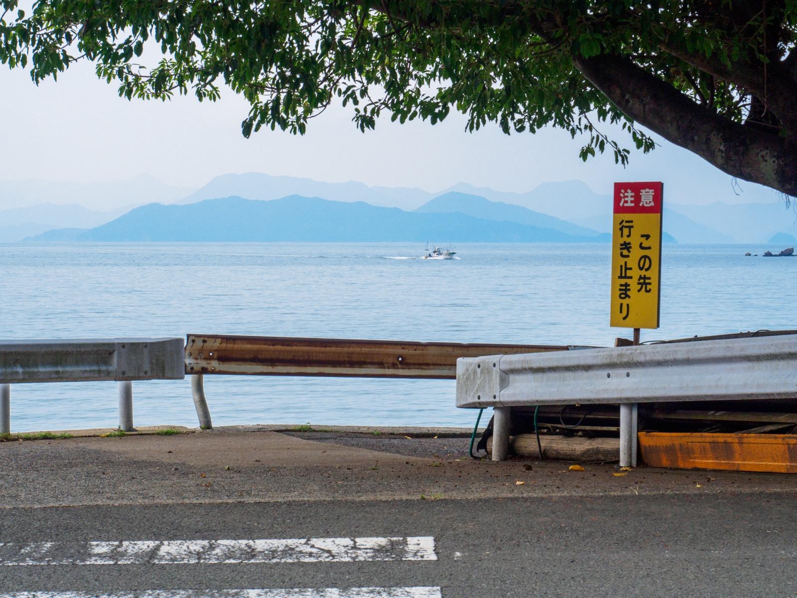 海浦港と天草の島