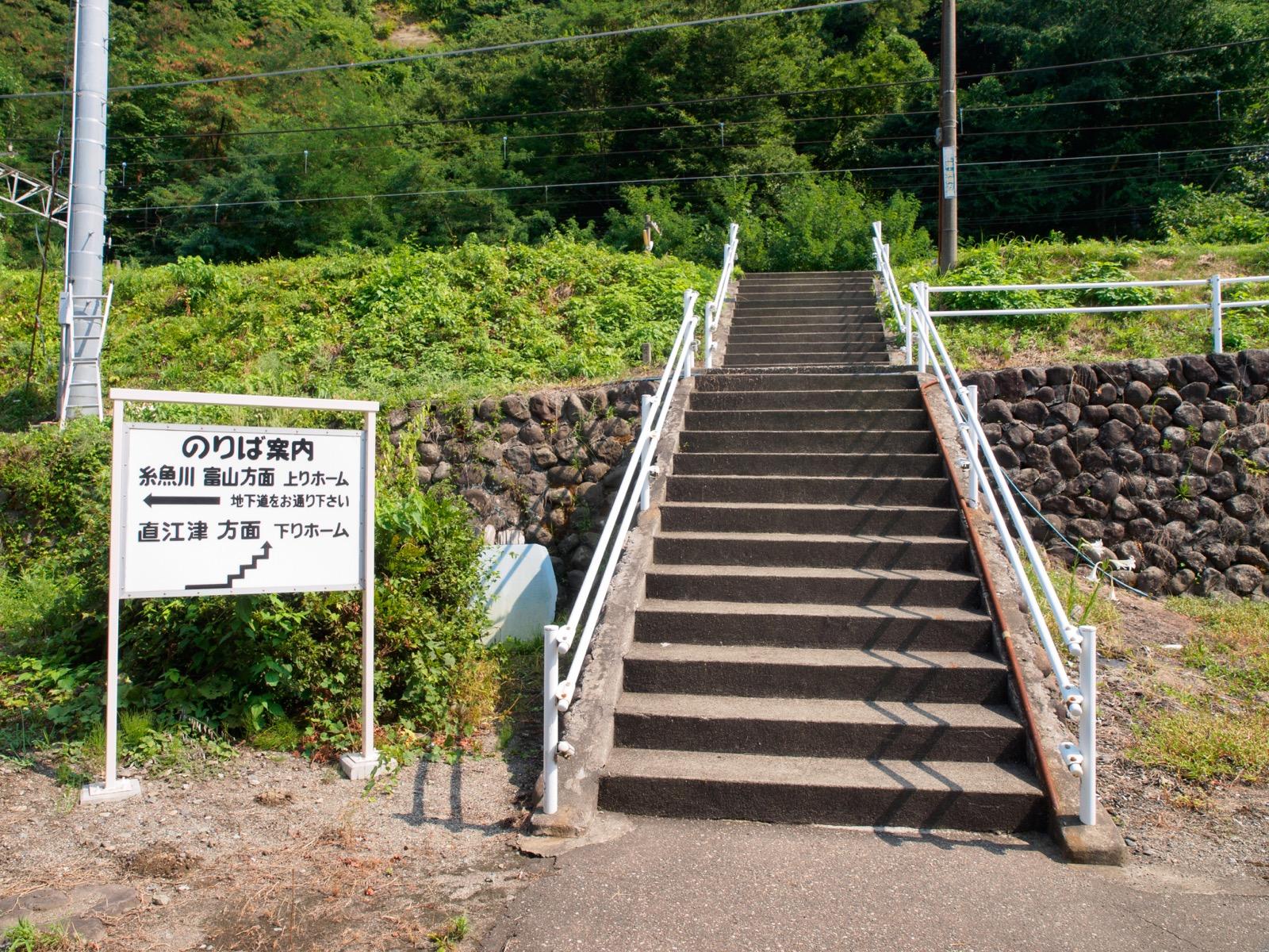 浦本駅のホームへと続く階段