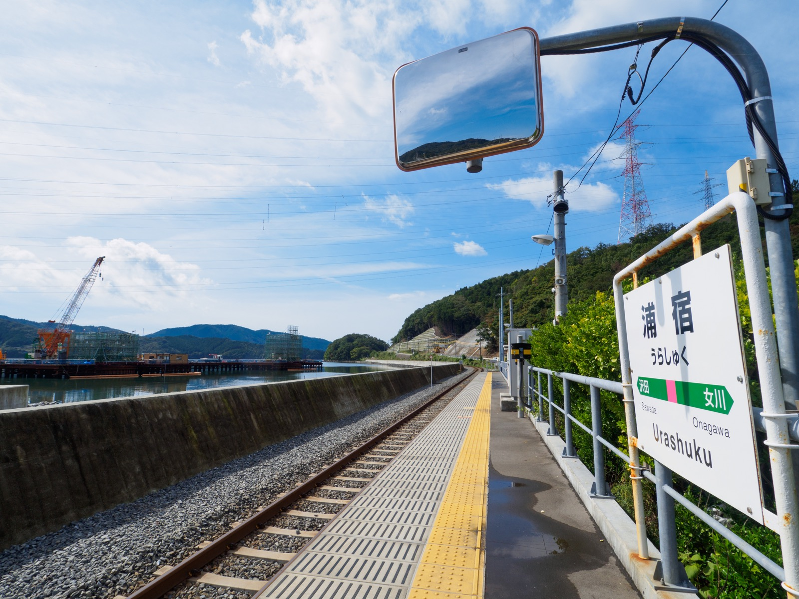 浦宿駅のホームと万石浦