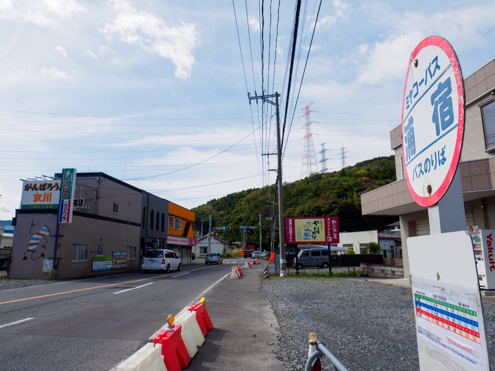 浦宿駅前にある、宮城交通の浦宿停留所
