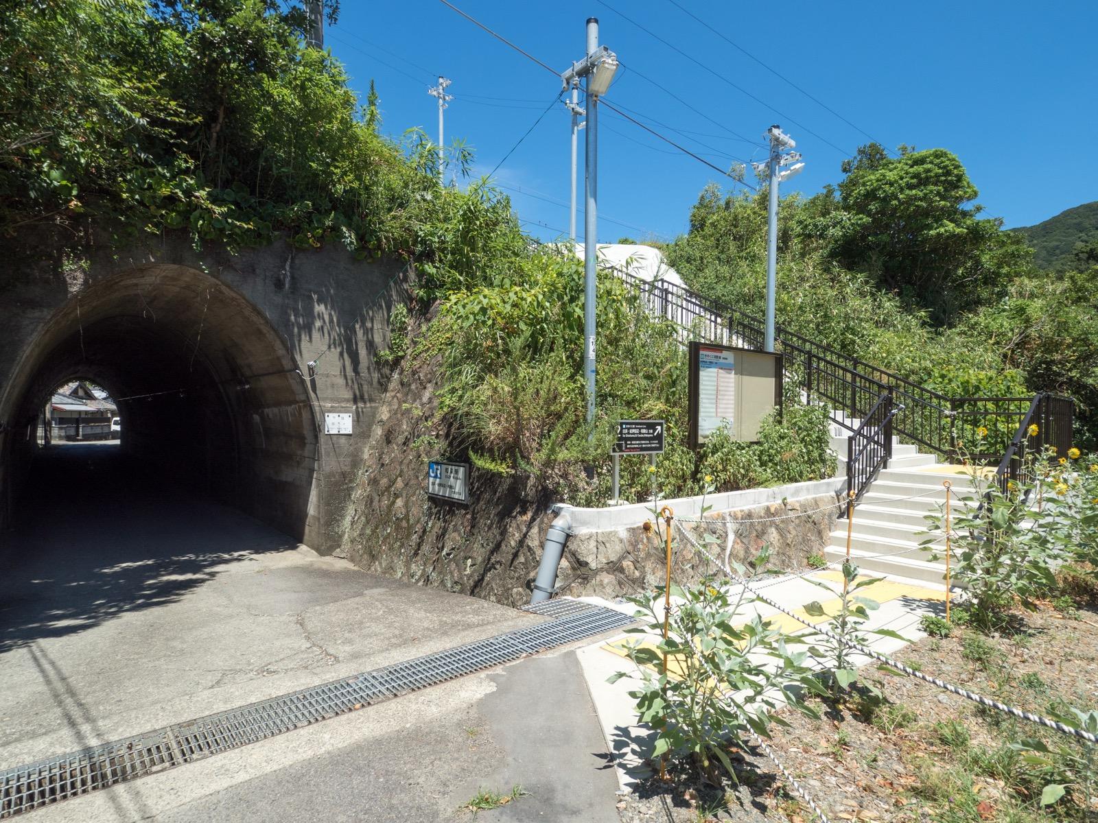 和深駅2番のりばの入口
