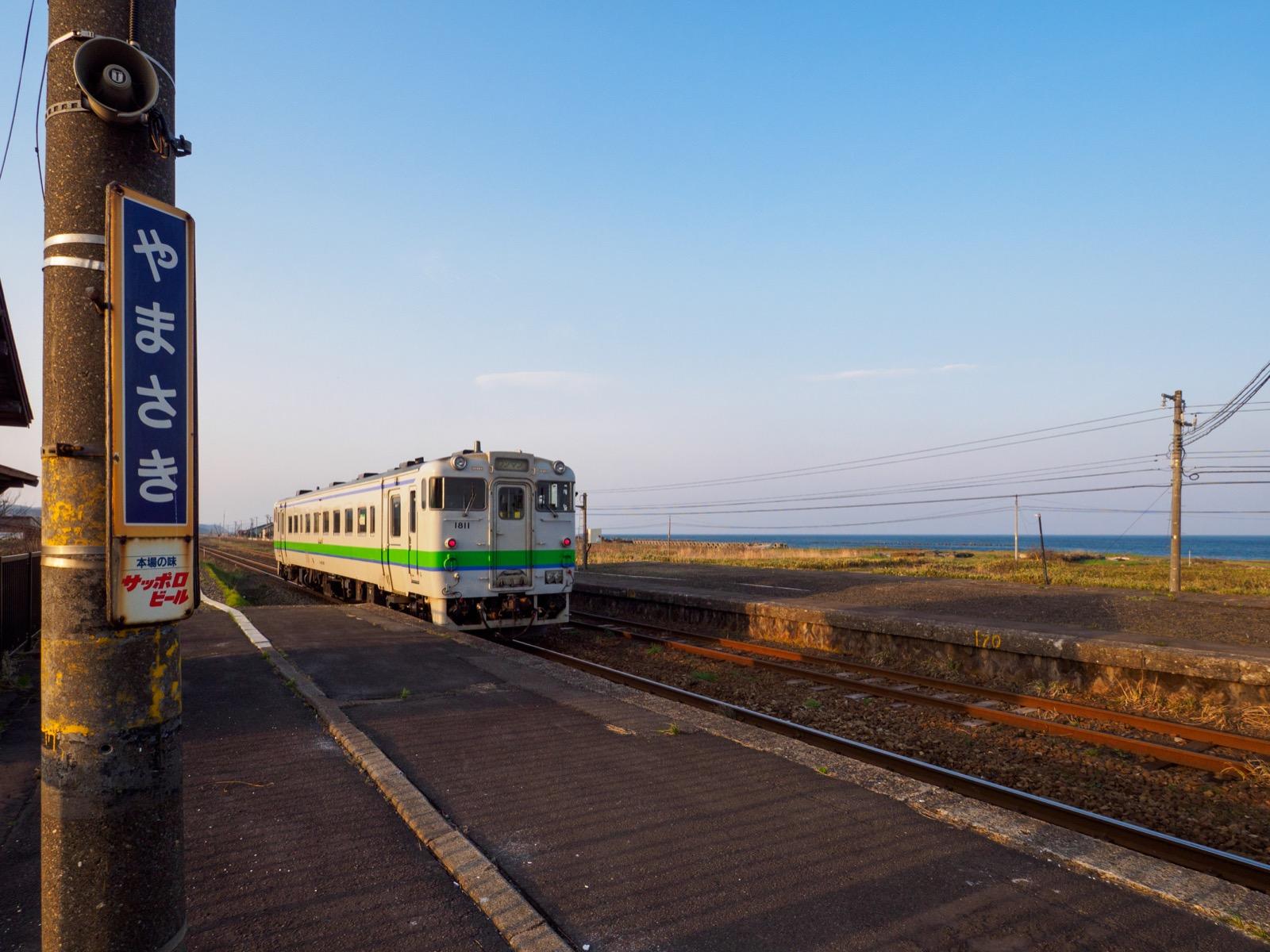 山崎駅と太平洋