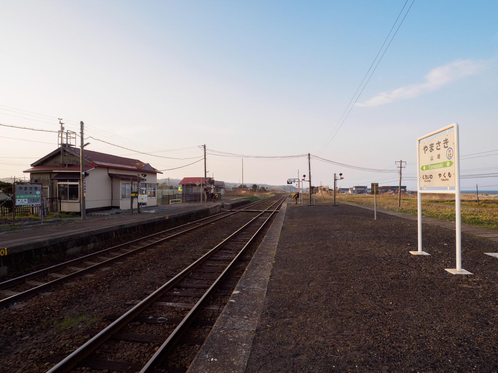山崎駅のホーム