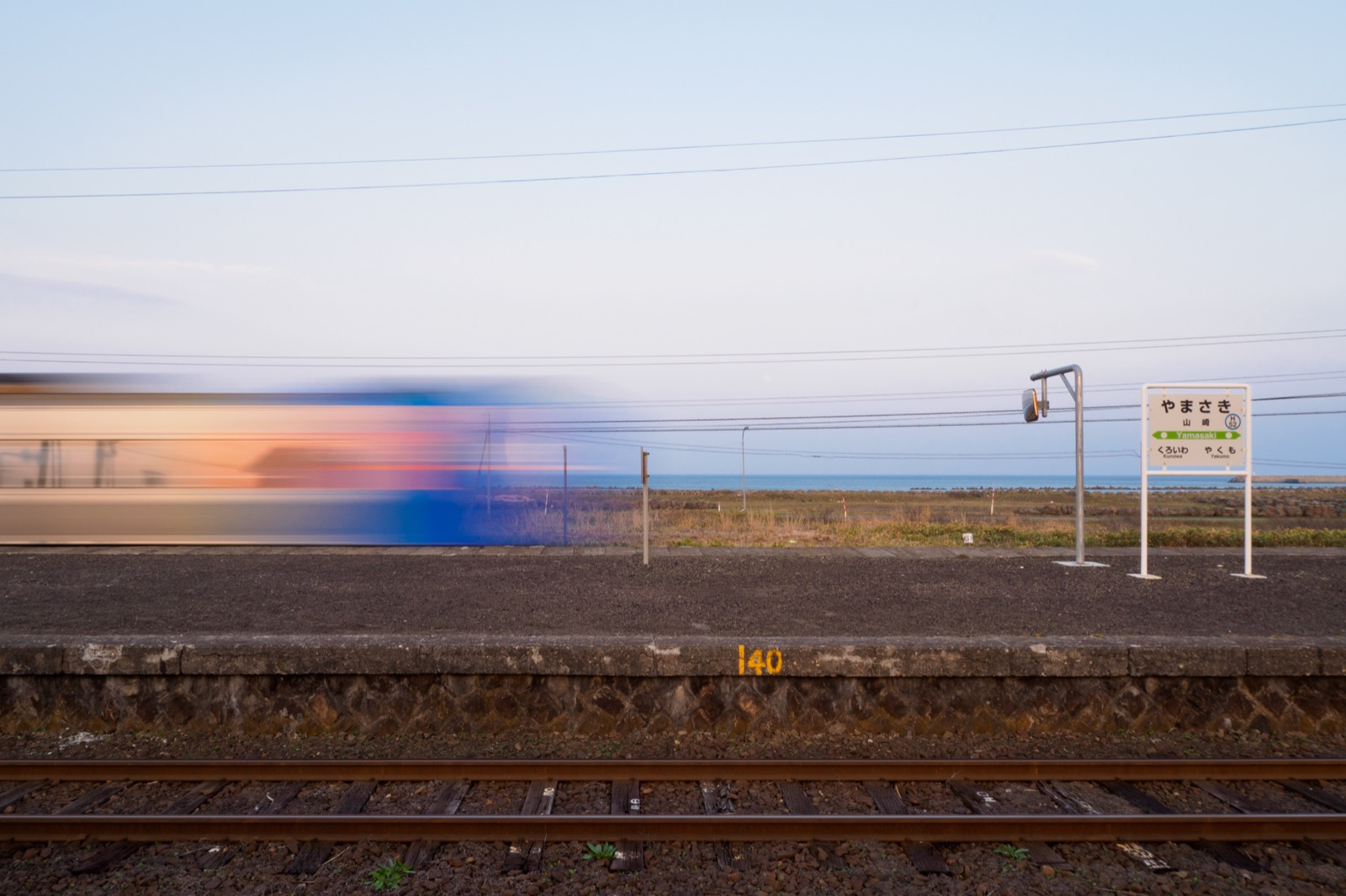 山崎駅を通過する特急「スーパー北斗」