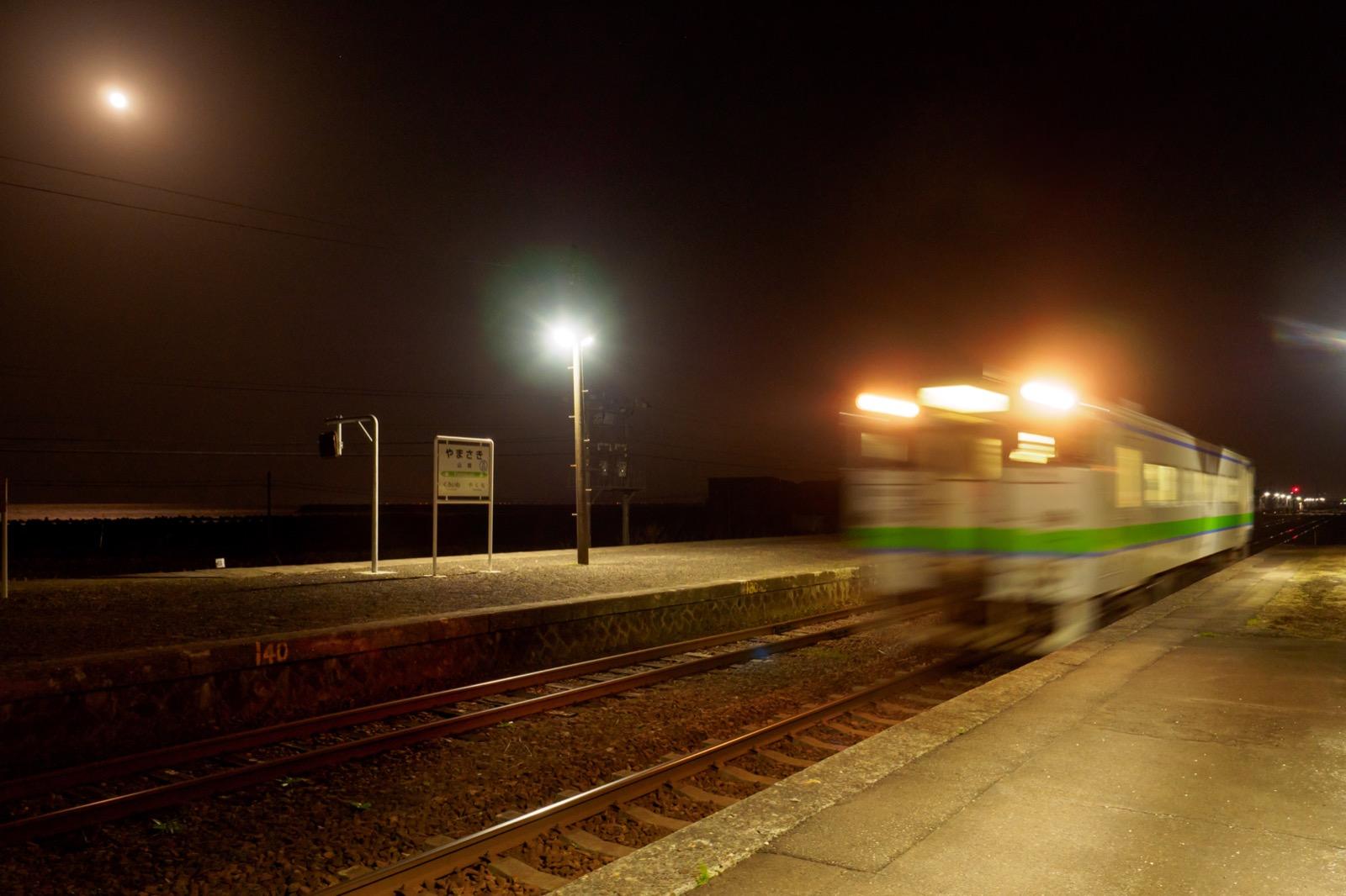夜の山崎駅と月明かりに光る太平洋