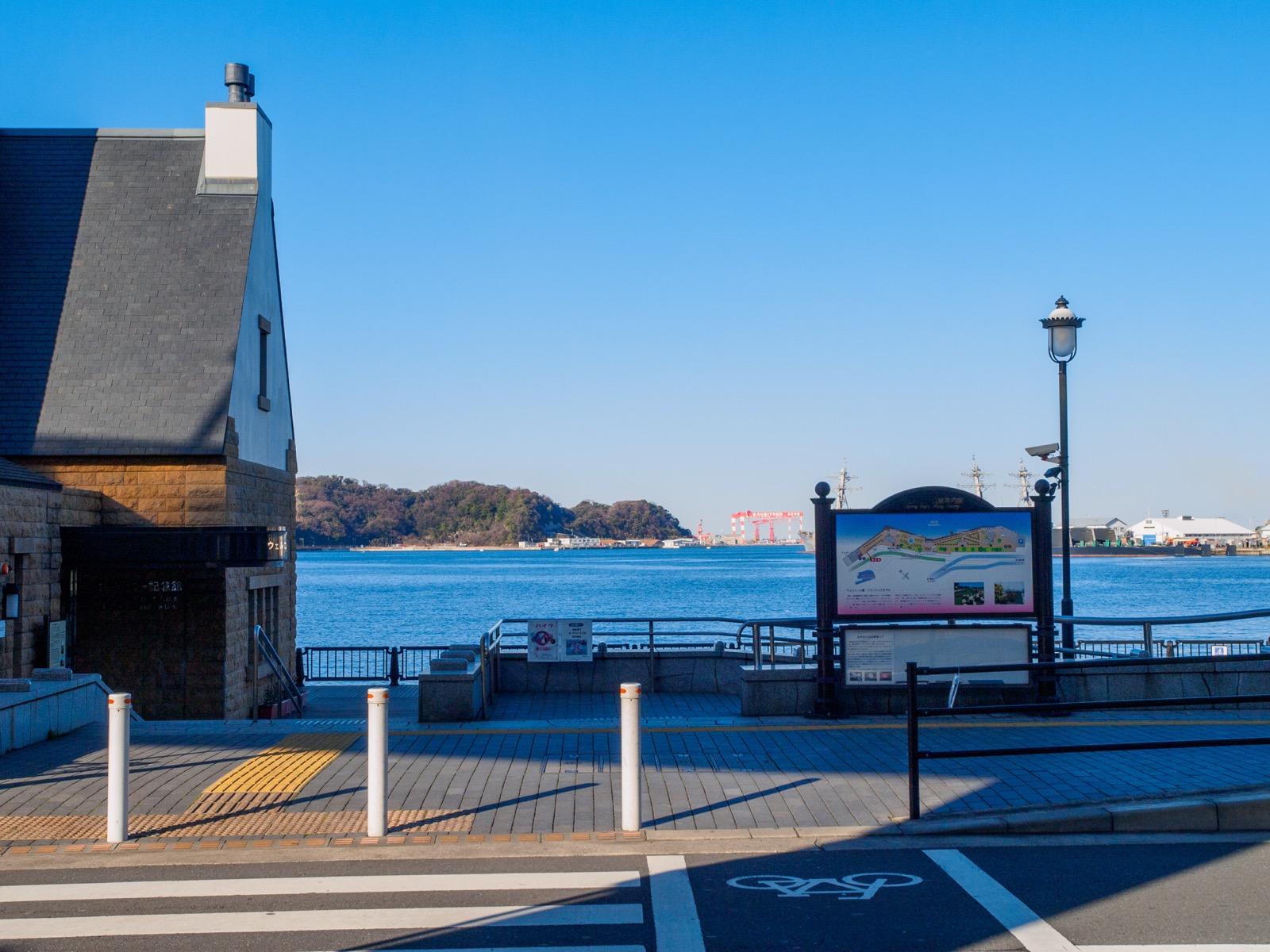 横須賀駅前のヴェルニー公園(2015年1月)