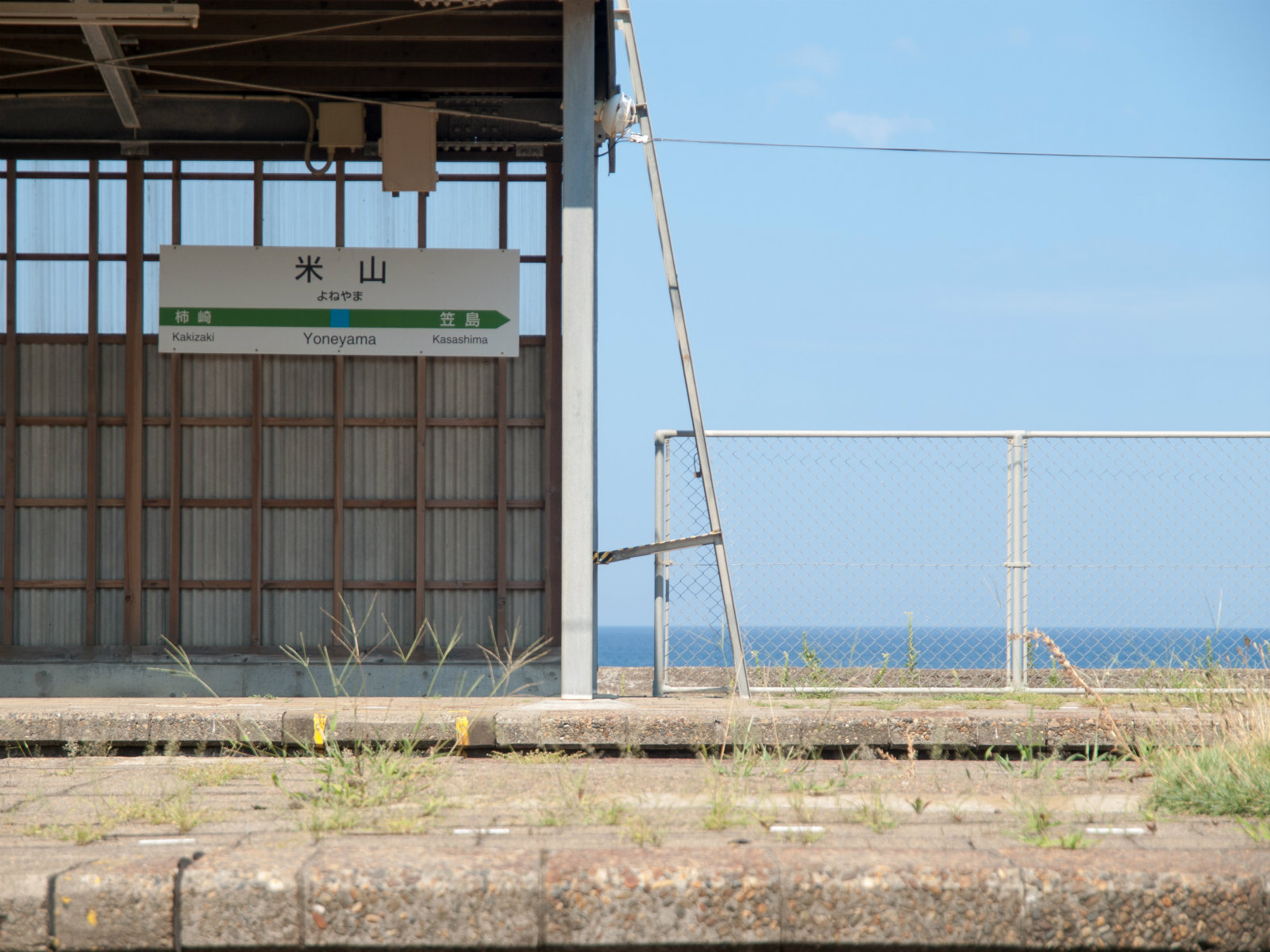 米山駅のホームと日本海